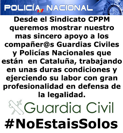 No estais solos apoyo policia nacional y guardia civil